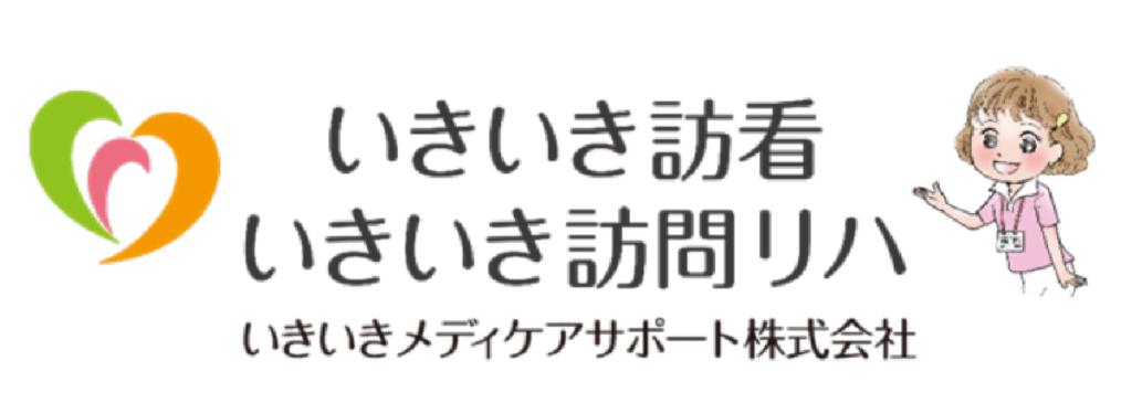 【2021年最新】介護ソフト口コミ人気ランキング26選!