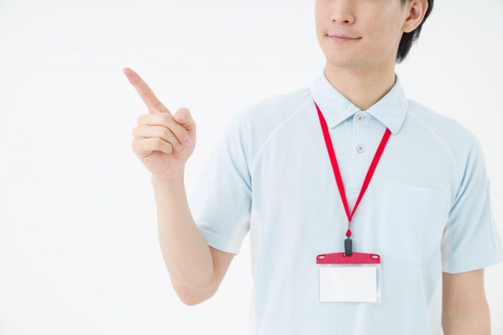 指を指す介護職員